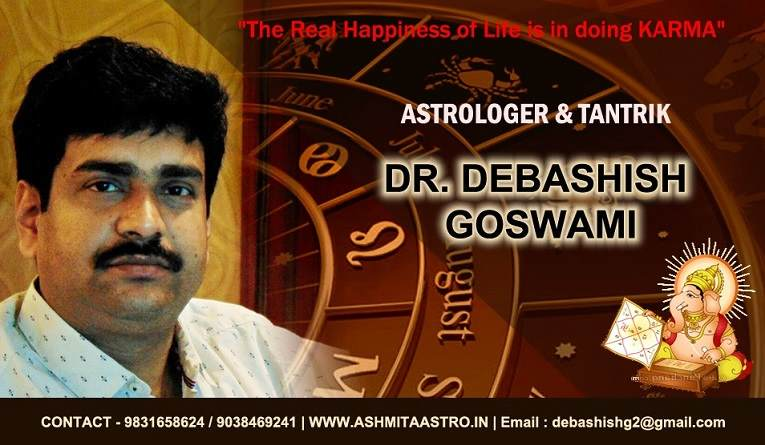 astrologer of kolkata
