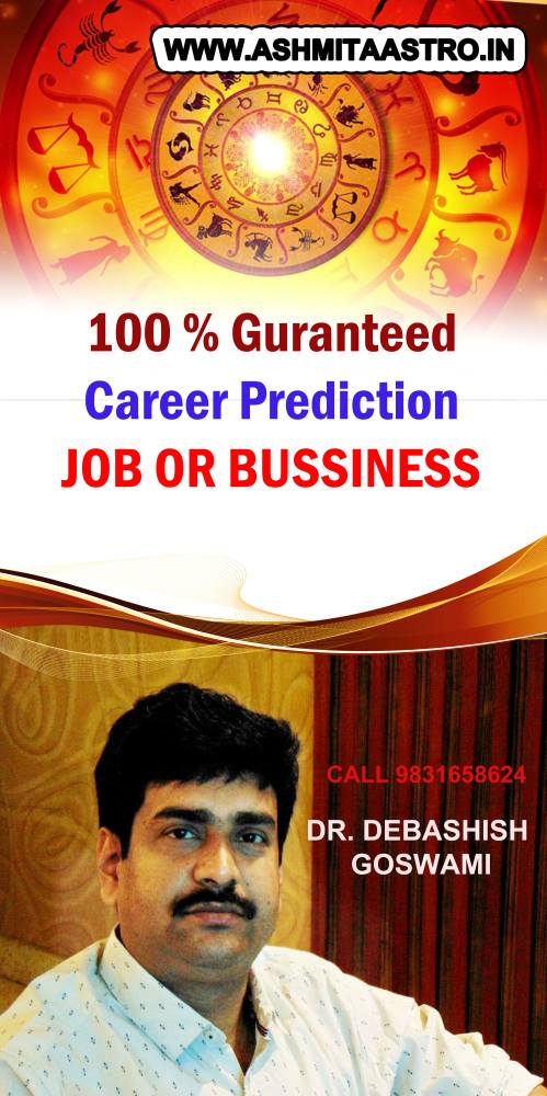 Job Prediction Debashish Goswami
